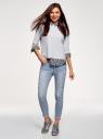 Рваные джинсы skinny  oodji для женщины (синий), 12103151-1/45379/7000W