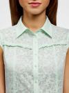 Блузка из ткани деворе oodji #SECTION_NAME# (зеленый), 11405092-4/26528/6500N - вид 4