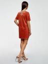 Платье из искусственной замши с декором из металлических страз oodji #SECTION_NAME# (красный), 18L01001/45622/3100N - вид 3
