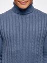 """Свитер вязаный """"в косичку"""" с высоким воротом oodji #SECTION_NAME# (синий), 4L307008M/25255N/7500M - вид 4"""