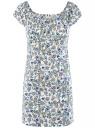 Платье хлопковое со сборками на груди oodji для женщины (белый), 11902047-2B/14885/1275F