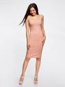 Платье-майка трикотажное oodji для женщины (розовый), 14015007-2B/47420/5400N
