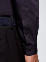 Рубашка базовая приталенного силуэта oodji #SECTION_NAME# (синий), 3B110012M/23286N/7902N - вид 5