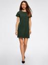 Платье прямого силуэта с рукавом реглан oodji #SECTION_NAME# (зеленый), 11914003/46048/6E29E - вид 2