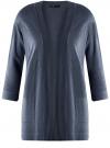 Кардиган без застежки с карманами oodji для женщины (синий), 73212397B/45904/7400M