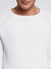 Джемпер хлопковый с круглым вырезом oodji #SECTION_NAME# (белый), 4L105048M/44534N/1200N - вид 4