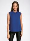 Блузка базовая без рукавов с воротником oodji #SECTION_NAME# (синий), 11411084B/43414/7501N - вид 2
