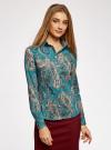 """Рубашка хлопковая с принтом """"пейсли"""" oodji #SECTION_NAME# (бирюзовый), 21402212-1/45966/7355E - вид 2"""