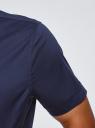 Рубашка базовая с коротким рукавом oodji #SECTION_NAME# (синий), 3B240000M/34146N/7800N - вид 5