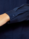 Блузка с декором на воротнике oodji для женщины (синий), 11403172-3/31427/7900N