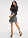 Платье комбинированное с воланами на рукавах oodji #SECTION_NAME# (черный), 14001252/46944/2919B - вид 6
