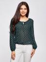 Блузка принтованная с завязками oodji #SECTION_NAME# (зеленый), 21418013-2/17358/6912D - вид 2
