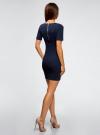 Платье прилегающего силуэта в рубчик oodji #SECTION_NAME# (синий), 14011012/45210/7900N - вид 3