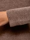 Свитер фактурный свободного силуэта oodji #SECTION_NAME# (коричневый), 64407145/45921/3723M - вид 5