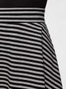 Юбка клеш из хлопка oodji для женщины (серый), 14102002-1/47420/2029S