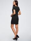 Платье базовое приталенного силуэта oodji #SECTION_NAME# (черный), 12C02008B/14917/2900N - вид 3