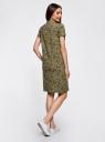 Платье-поло из ткани пике oodji для женщины (зеленый), 24001118-2/47005/6668E