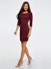 Платье трикотажное из фактурной ткани oodji #SECTION_NAME# (красный), 24001100-6/45351/4901N - вид 6