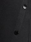 Платье приталенное с надписью oodji #SECTION_NAME# (черный), 14011059/48037/2929P - вид 5
