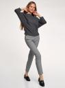 """Джемпер свободного силуэта с рукавами """"летучая мышь"""" oodji для женщины (серый), 63812586/46395/2500M"""