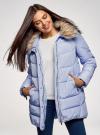 Куртка с воротником из искусственного меха oodji #SECTION_NAME# (синий), 10210002-1/46266/7500N - вид 2