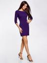 Платье трикотажное базовое oodji #SECTION_NAME# (фиолетовый), 14001071-2B/46148/8800N - вид 6