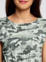 Платье вискозное без рукавов oodji #SECTION_NAME# (зеленый), 11910073B/26346/6062O - вид 4