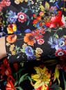 Свитшот принтованный с круглым вырезом oodji для женщины (разноцветный), 14807010-2/42588/2945F