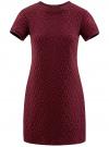 Платье свободного силуэта из фактурной ткани oodji #SECTION_NAME# (красный), 14000162/45984/4900N