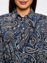 Туника принтованная из вискозы с ремнем oodji для женщины (синий), 21412057-4/24681/7529E