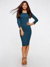 Комплект платьев с вырезом-лодочкой (3 штуки) oodji #SECTION_NAME# (синий), 14017001T3/47420/7901N - вид 2