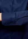Рубашка базовая из хлопка oodji #SECTION_NAME# (синий), 11403227B/14885/7900N - вид 5