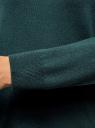 Свитер вязаный базовый oodji для женщины (зеленый), 64412192B/46629/6E00N