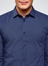 Рубашка базовая из хлопка  oodji для мужчины (синий), 3B110026M/19370N/7975G - вид 4