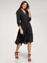 Платье миди с ремнем oodji для женщины (черный), 11913061/36215/2900N