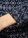 Блузка из вискозы принтованная с воротником-стойкой oodji #SECTION_NAME# (синий), 21411063-2/26346/7912G - вид 5