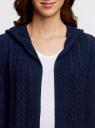 Кардиган с капюшоном и поясом oodji для женщины (синий), 73207185/33491/7900N