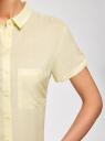 Блузка из вискозы с нагрудными карманами oodji #SECTION_NAME# (желтый), 11400391-4B/24681/5000N - вид 5