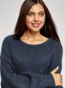 Джемпер свободного силуэта с завязками на спине oodji для женщины (синий), 63807339-1/49594/7900X