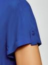 Блузка из вискозы с нагрудными карманами oodji #SECTION_NAME# (синий), 11400391-4B/24681/7500N - вид 5