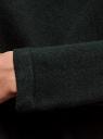 Кардиган вязаный без застежки oodji #SECTION_NAME# (зеленый), 63212577-1B/46629/6900N - вид 5