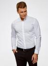 Рубашка приталенная с воротником-стойкой oodji для мужчины (белый), 3L140115M/34146N/1000N - вид 2