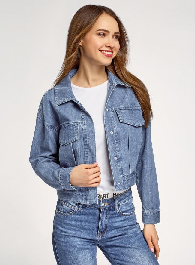 Куртка джинсовая на кнопках oodji #SECTION_NAME# (синий), 11109040/42559/7500W