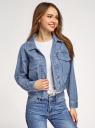Куртка джинсовая на кнопках oodji #SECTION_NAME# (синий), 11109040/42559/7500W - вид 2