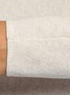 Джемпер базовый свободного силуэта oodji #SECTION_NAME# (слоновая кость), 63812637/47784/1200M - вид 5
