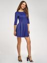 Платье трикотажное со складками на юбке oodji #SECTION_NAME# (синий), 14001148-1/33735/7500N - вид 2