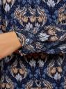 Туника принтованная из вискозы с ремнем oodji для женщины (синий), 21412057-4/24681/7533E