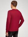 Свитшот хлопковый с круглым вырезом oodji для мужчины (красный), 5B123009M/48823N/4503N