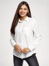 Блузка прямого силуэта с нагрудным карманом oodji #SECTION_NAME# (белый), 11411134B/46123/1229Q - вид 2