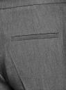 Брюки классические зауженные oodji для женщины (серый), 21700201B/18600/2500M